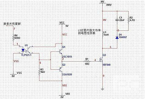 单片机驱动mos管电路