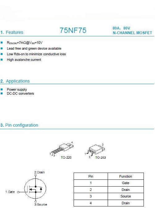 电动车控制器,75N75