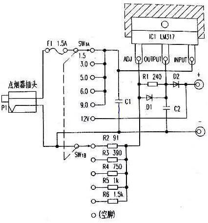 车载电源转换器