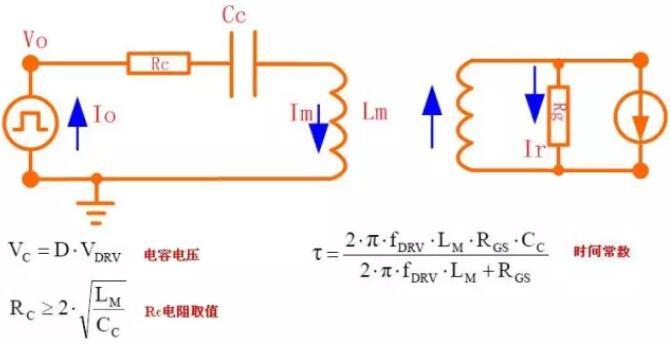 mos管隔离驱动电路