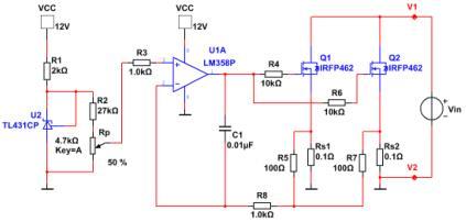 电子负载mos管原理