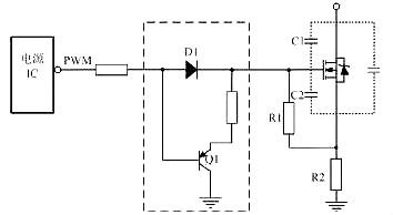MOS管开关驱动电路图
