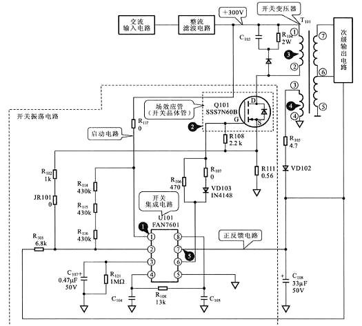 场效应管电路图