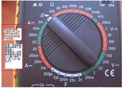 数字万用表测量场效应管