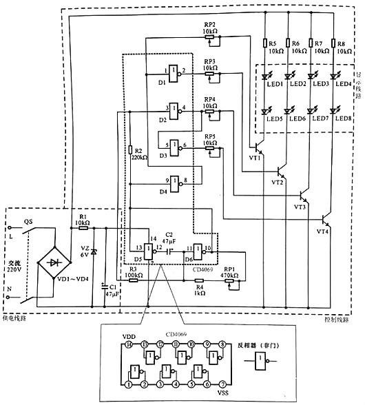 LED照明原理图
