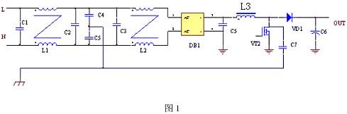 开关电源的传导与辐射