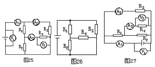 分析电路的方法