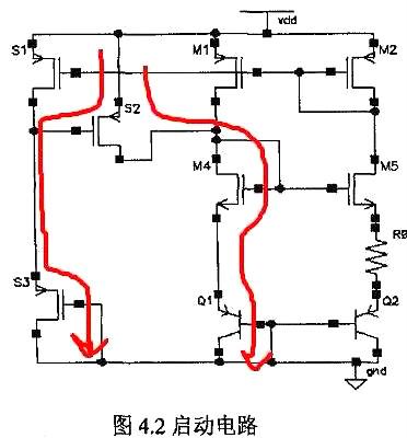 开关电源,开关电源IC内部电路