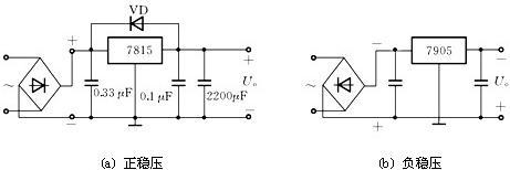 lm7805三端稳压