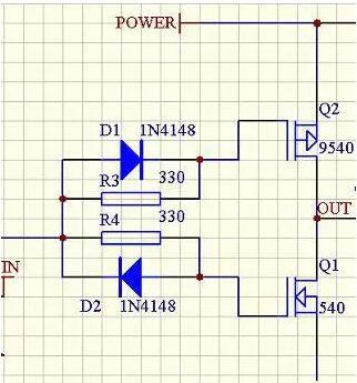 驱动电路,直流电机