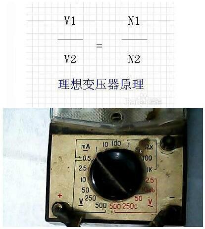 变压器,电压