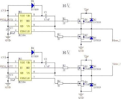 h桥mos管驱动电路