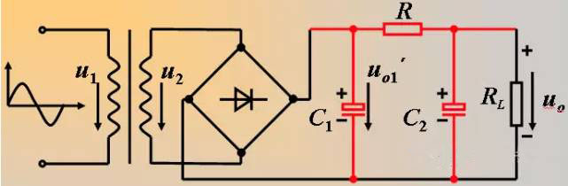 二极管的基础知识