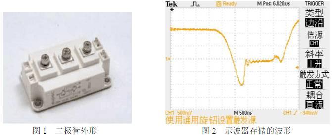 大功率IGBT模块