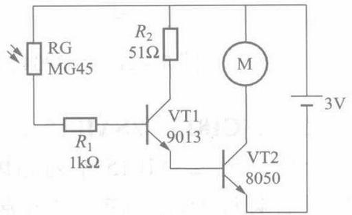 8050三极管