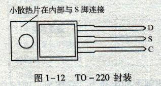 开关电源半导体芯片