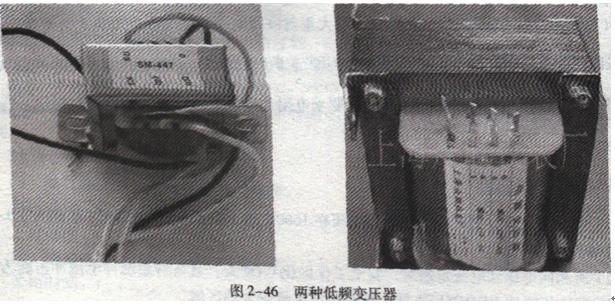 变压器在电源中的作用