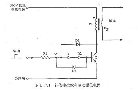 高压晶体管的抗饱与技术