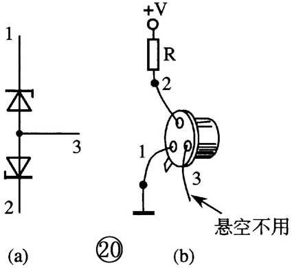 晶体二极管的识别