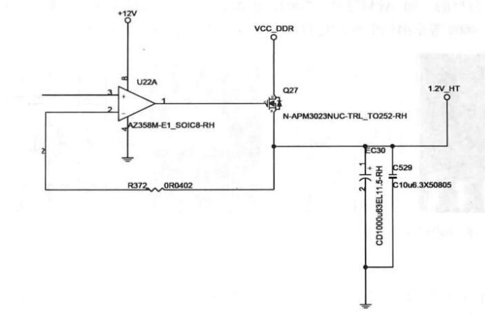 MOS管结构原理