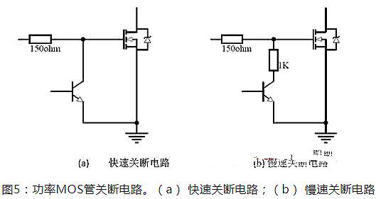 功率器件,MOSFET,锂电池保护板