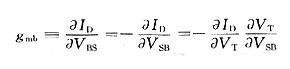 mos管饱和区电流公式